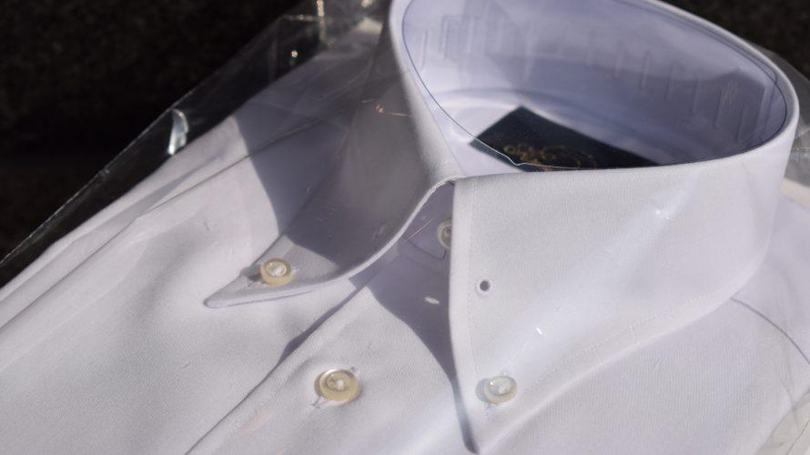 order shirts [pinhole custom]