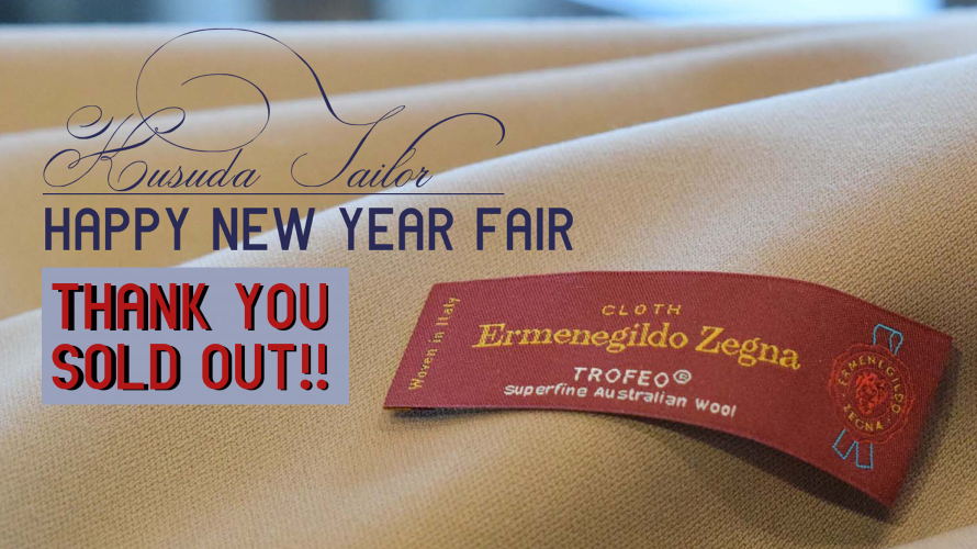 SOLD OUT!! 【Ermenegildo Zegna Fair (エルメネジルド ゼニア)】