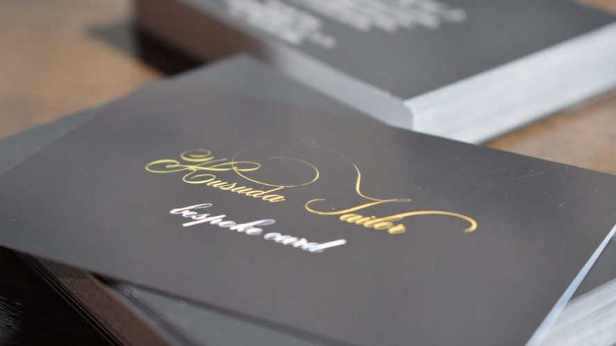 gift -bespoke card-