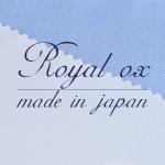 Royal OX(ロイヤルオックス) 上品な佇まいを演出できるシャツ生地