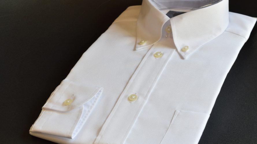 order shirts -wrinkle free(形態安定)- white