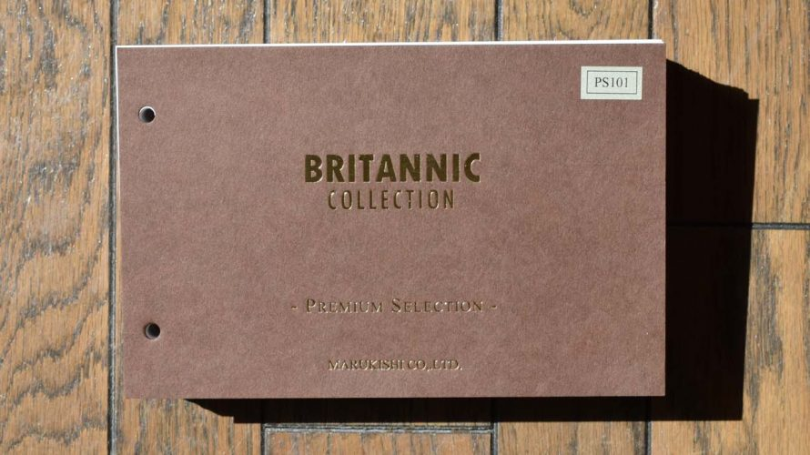 BRITANNIC COLLECTION -PREMIUM SELECTION- / ブリタニックコレクション -プレミアムセレクション-