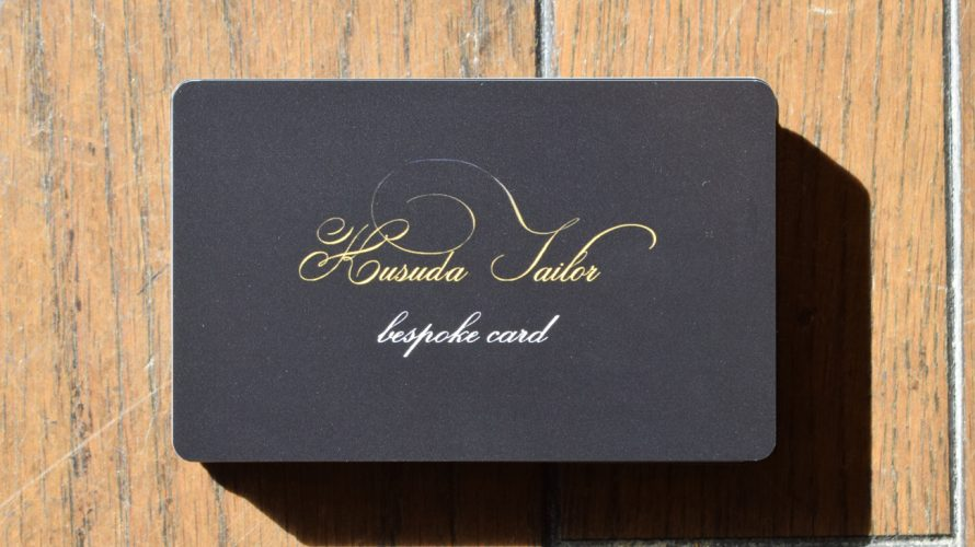 bespoke card -お仕立券-